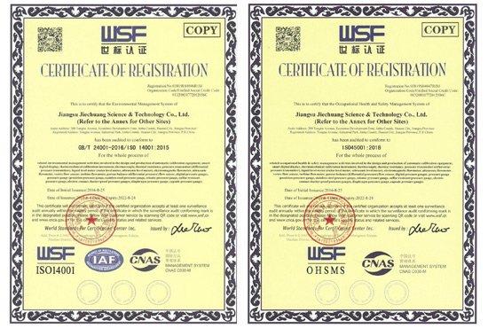 5-control-valve-certificate