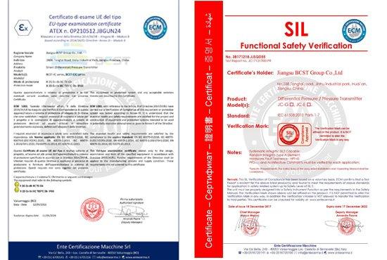 flowmeter-certificate