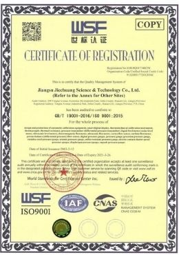 BCST-ISO 9001