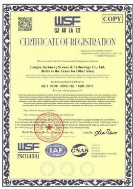 BCST-ISO14001
