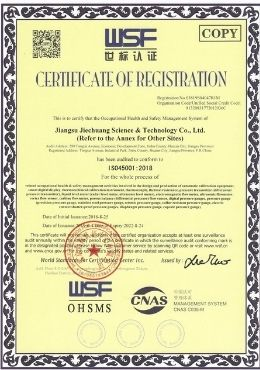 BCST-ISO45001