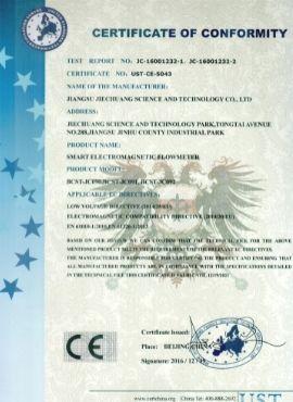 Electromagnetic flowmeter_CE certificate