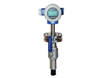 Inserted-Electromagnetic-Flowmeter