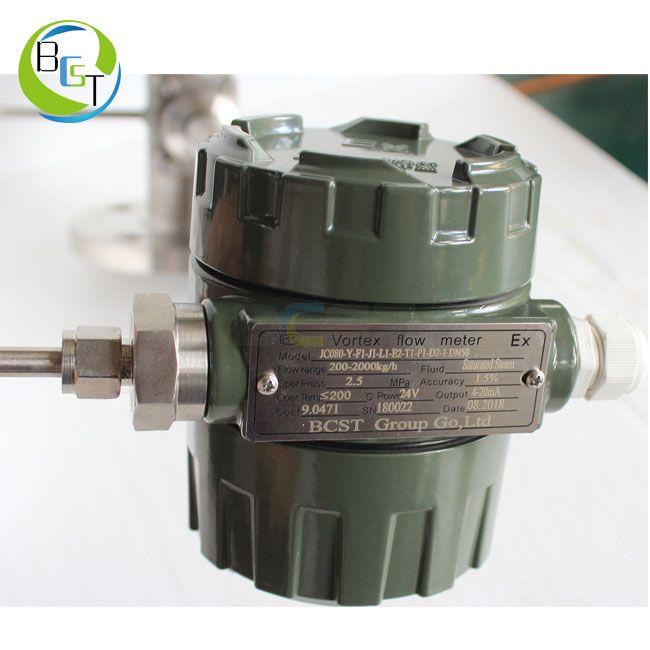 JC080 Flanged Vortex Flow Meter 2