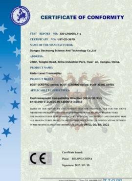 Radar level transmitter_CE certificate