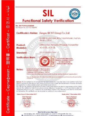 SIL certificate -pressure transmitter-BCST