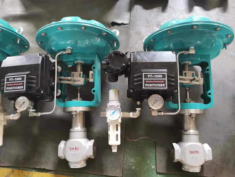 ZJHY Pneumatic small flow control valve 3