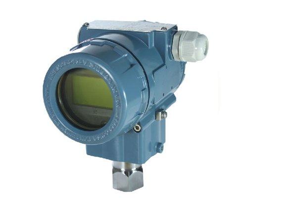 Absolute-hart-pressure-transmitter