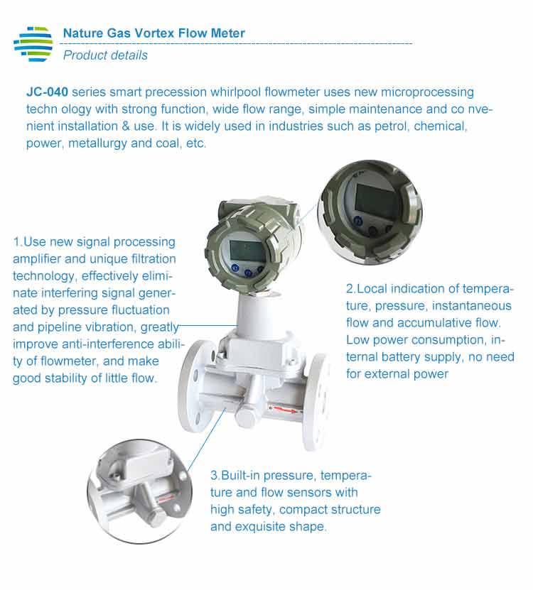 Natural-gas-vortex-flowmeter